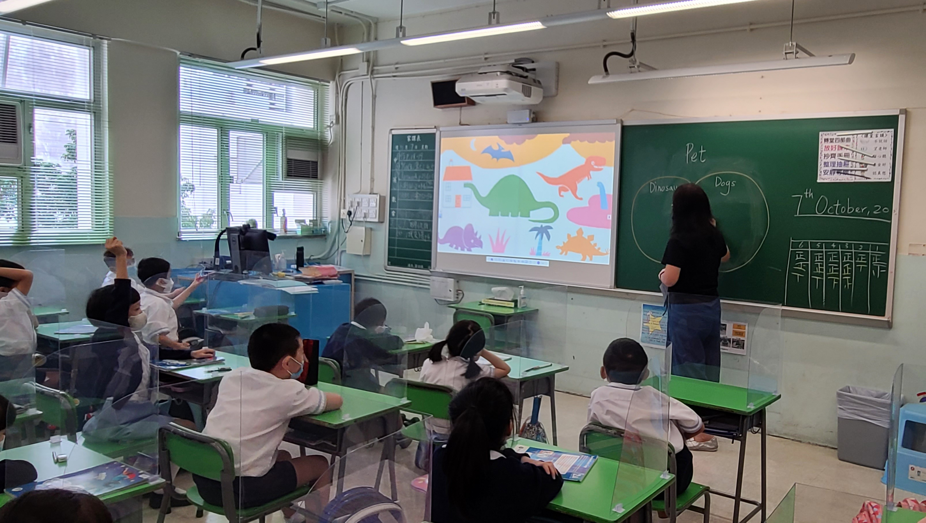 http://keito.school.hk/sites/default/files/20201010_225935.jpg