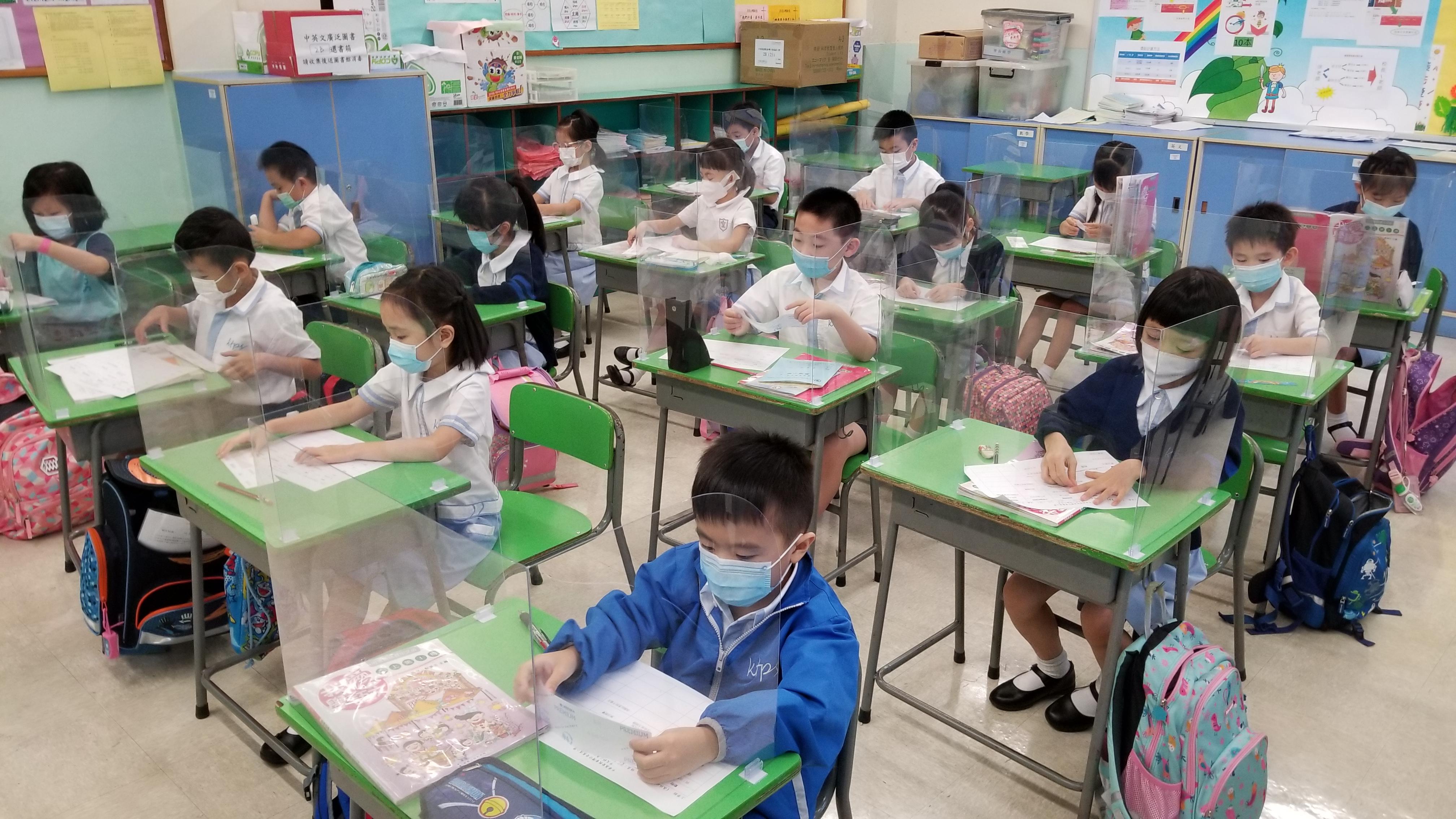 http://keito.school.hk/sites/default/files/20201015_085119.jpg