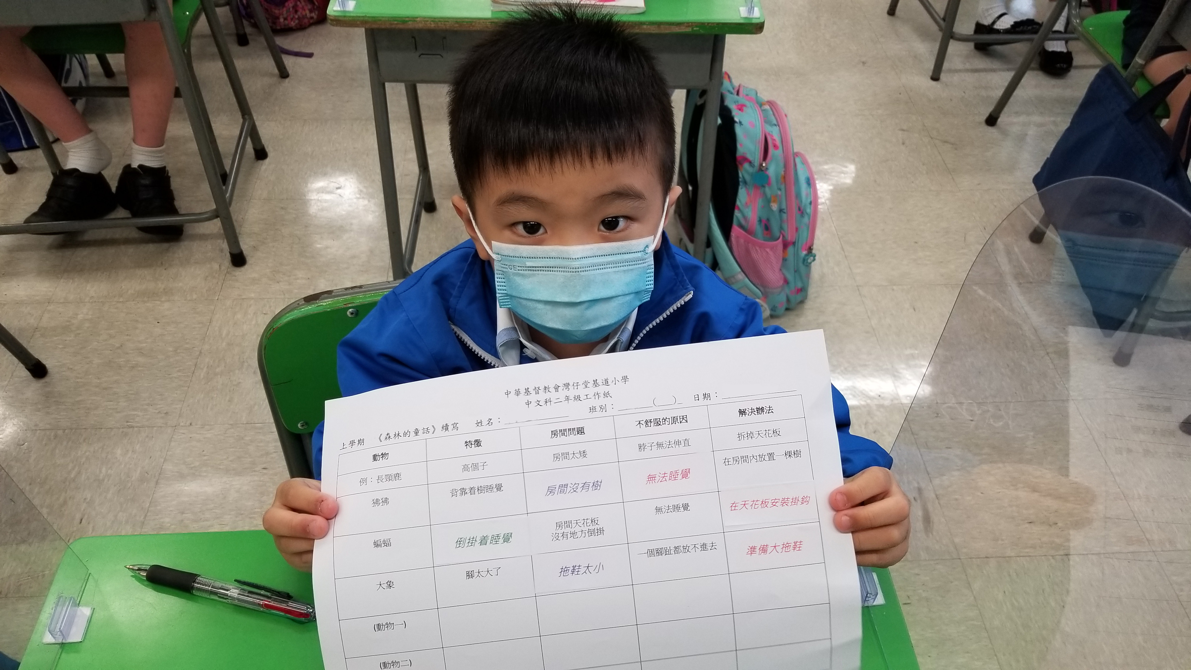 http://keito.school.hk/sites/default/files/20201015_0853371.jpg