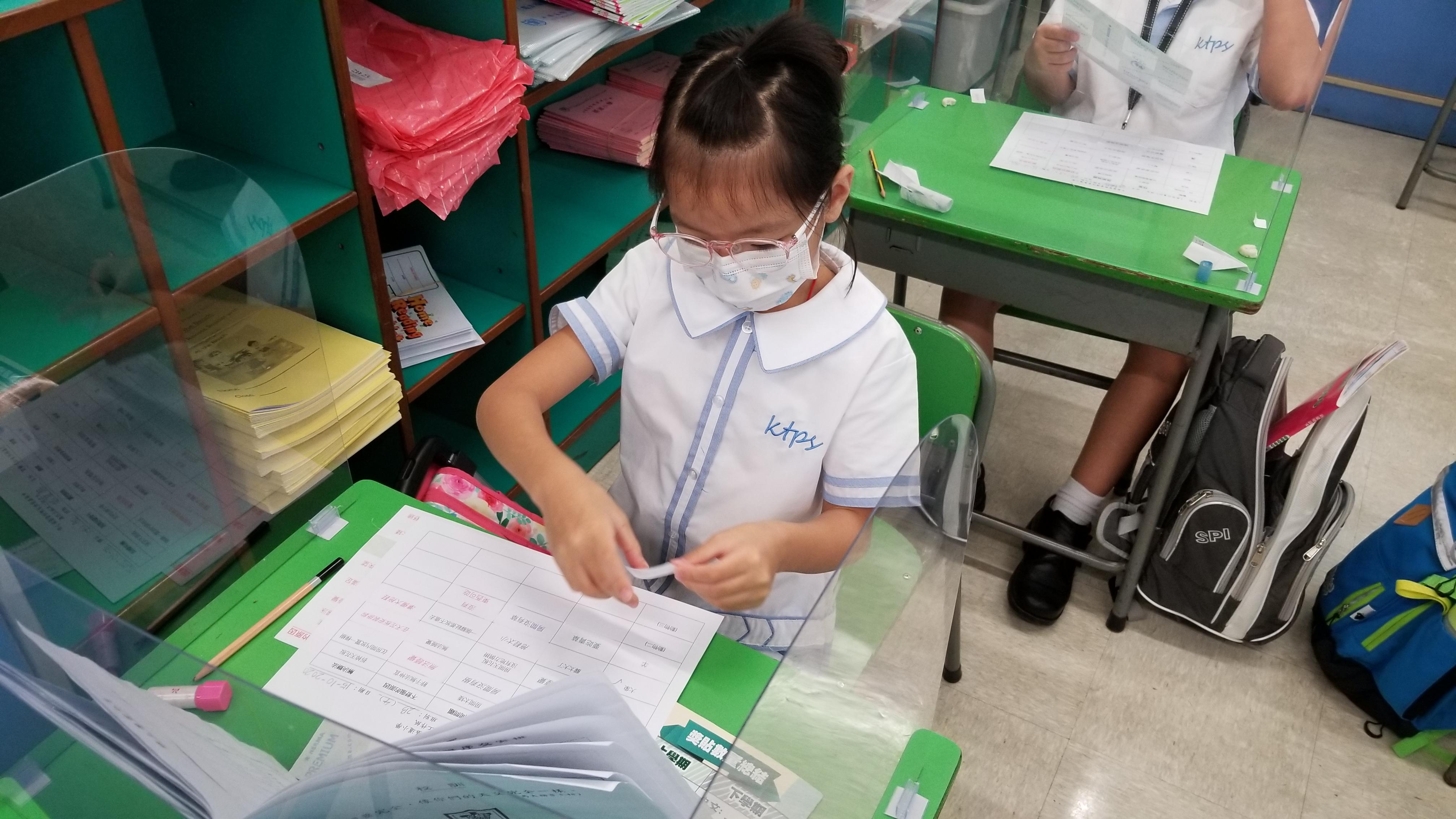 http://keito.school.hk/sites/default/files/20201015_090303.jpg