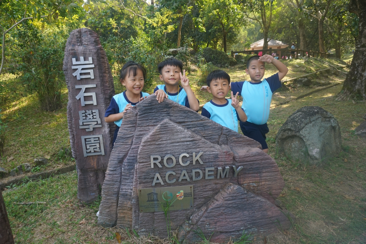 http://keito.school.hk/sites/default/files/dsc07538.jpg