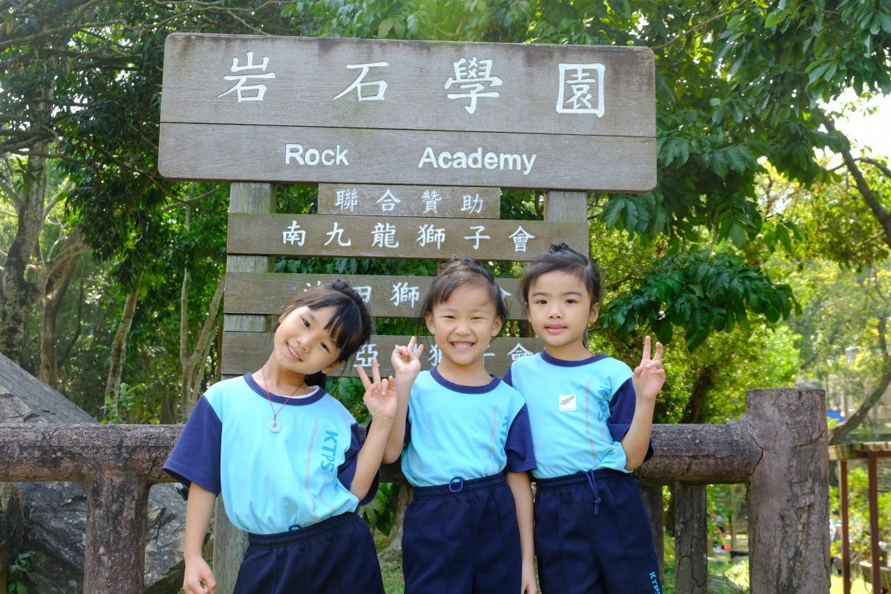 http://keito.school.hk/sites/default/files/dscf8365.jpg