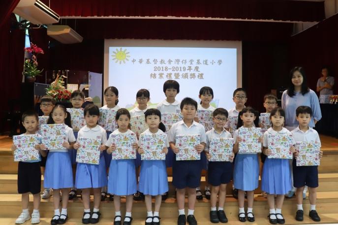 http://keito.school.hk/sites/default/files/img_5417.jpg