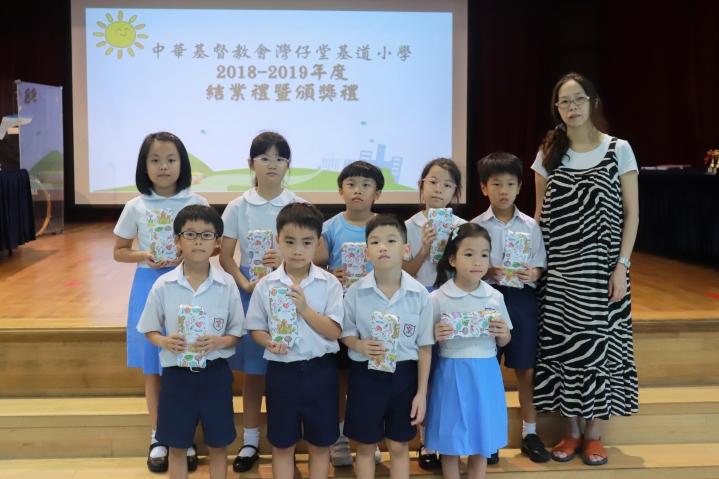 http://keito.school.hk/sites/default/files/img_5427.jpg
