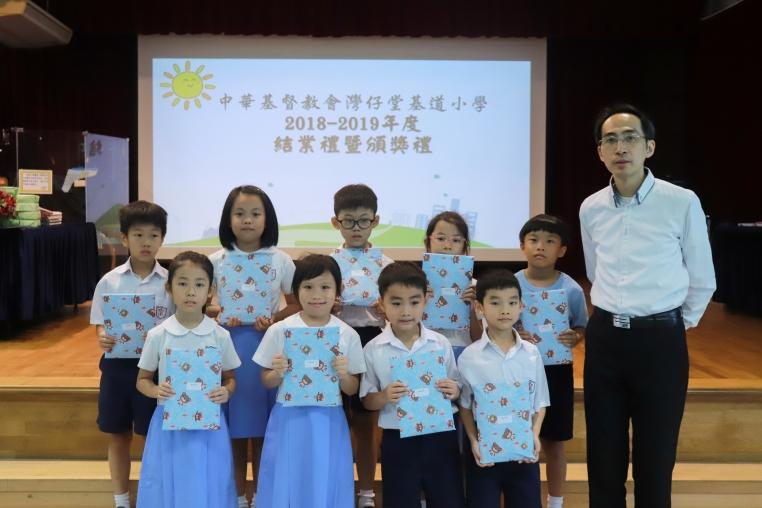 http://keito.school.hk/sites/default/files/img_5430.jpg