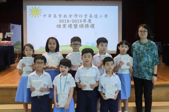 http://keito.school.hk/sites/default/files/img_5431.jpg