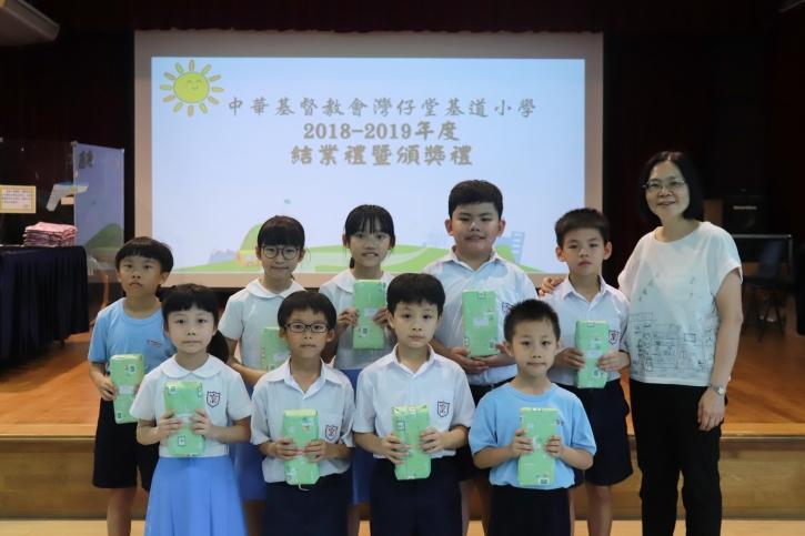 http://keito.school.hk/sites/default/files/img_5436.jpg