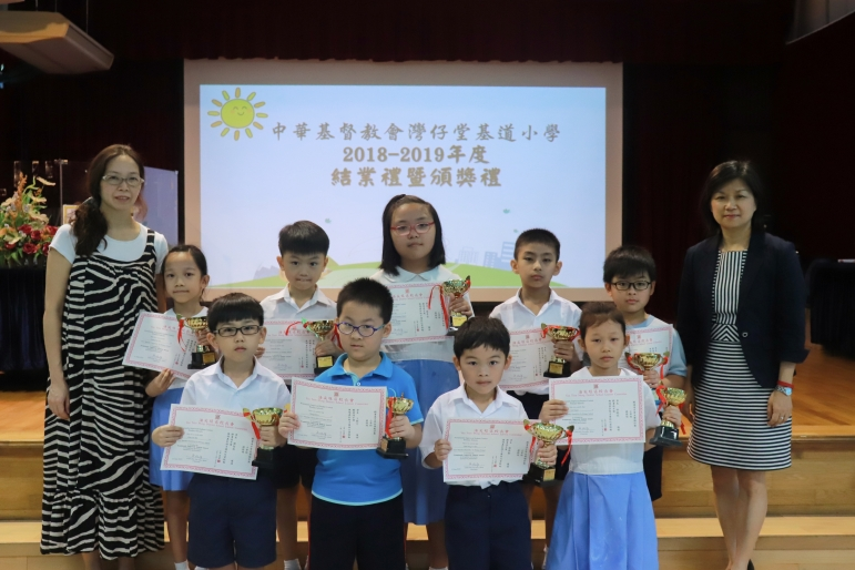 http://keito.school.hk/sites/default/files/img_5447.jpg