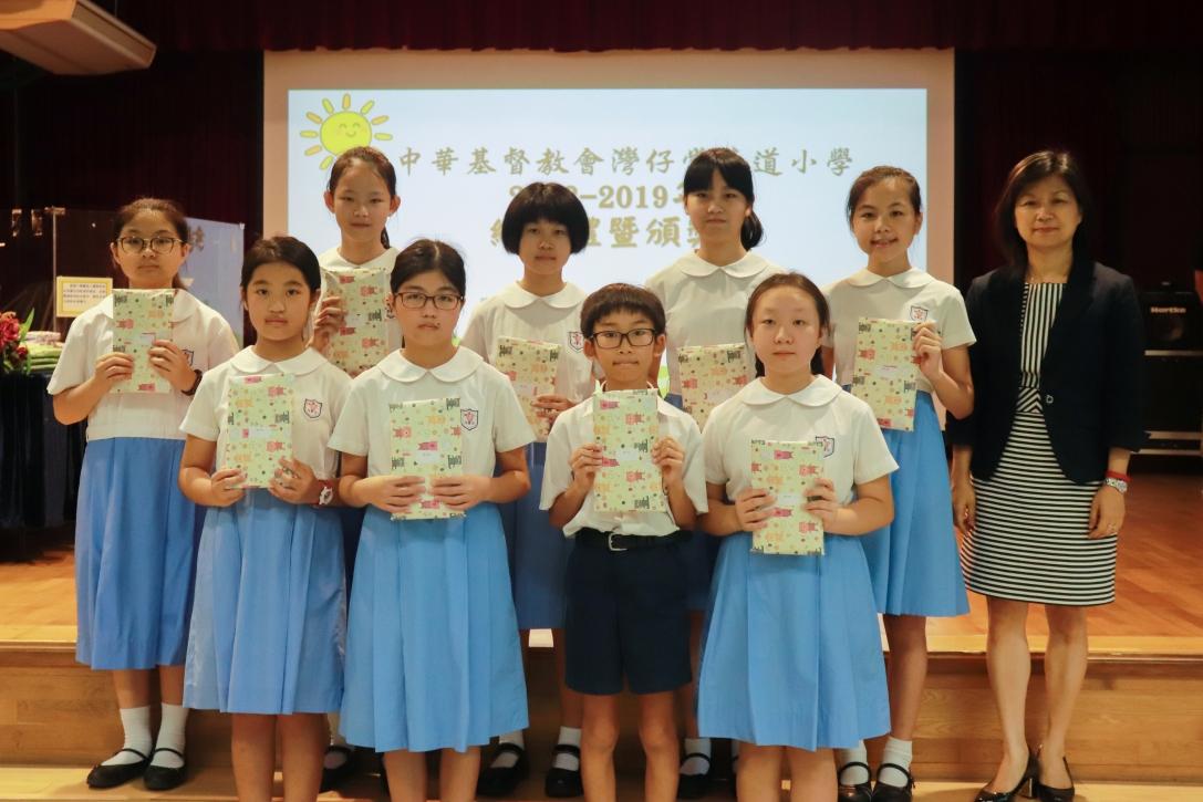 http://keito.school.hk/sites/default/files/img_5491.jpg