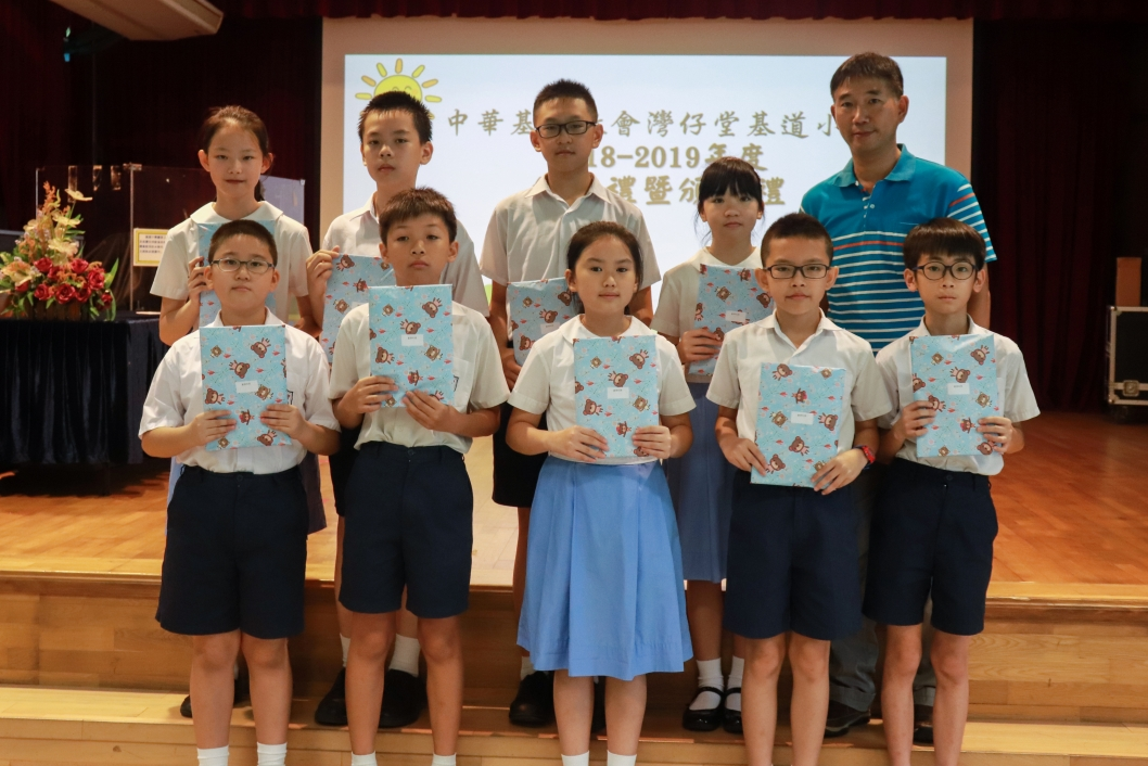 http://keito.school.hk/sites/default/files/img_5511.jpg