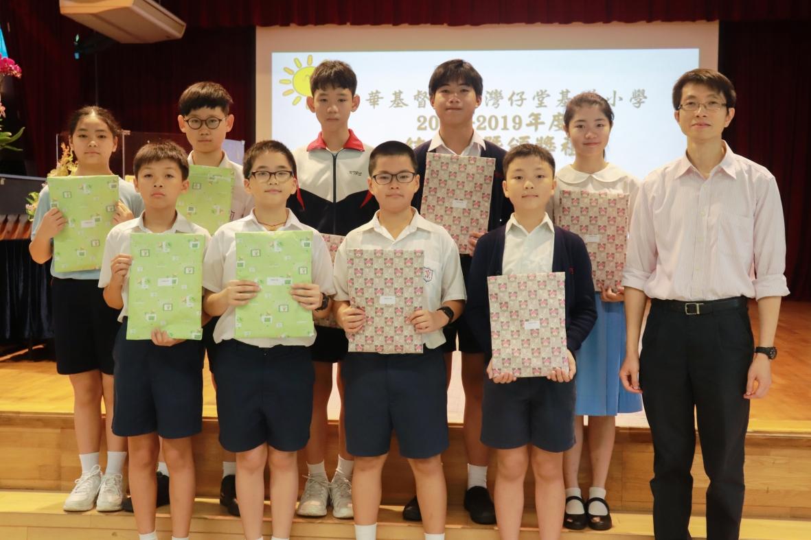 http://keito.school.hk/sites/default/files/img_5525.jpg