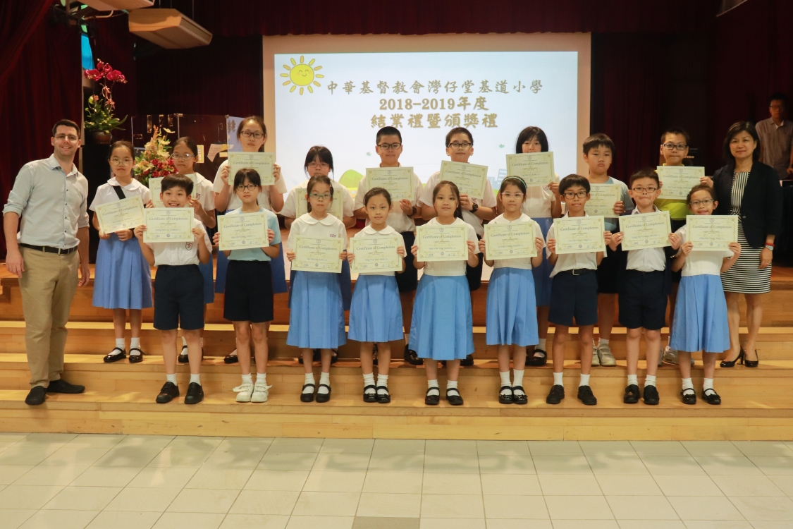 http://keito.school.hk/sites/default/files/img_5536.jpg