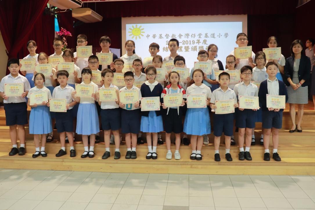 http://keito.school.hk/sites/default/files/img_5543.jpg