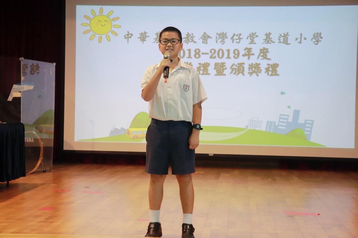 http://keito.school.hk/sites/default/files/img_5547.jpg