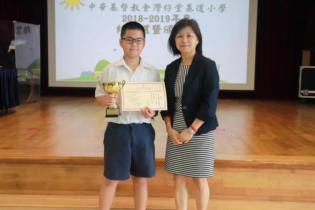 http://keito.school.hk/sites/default/files/img_5553.jpg