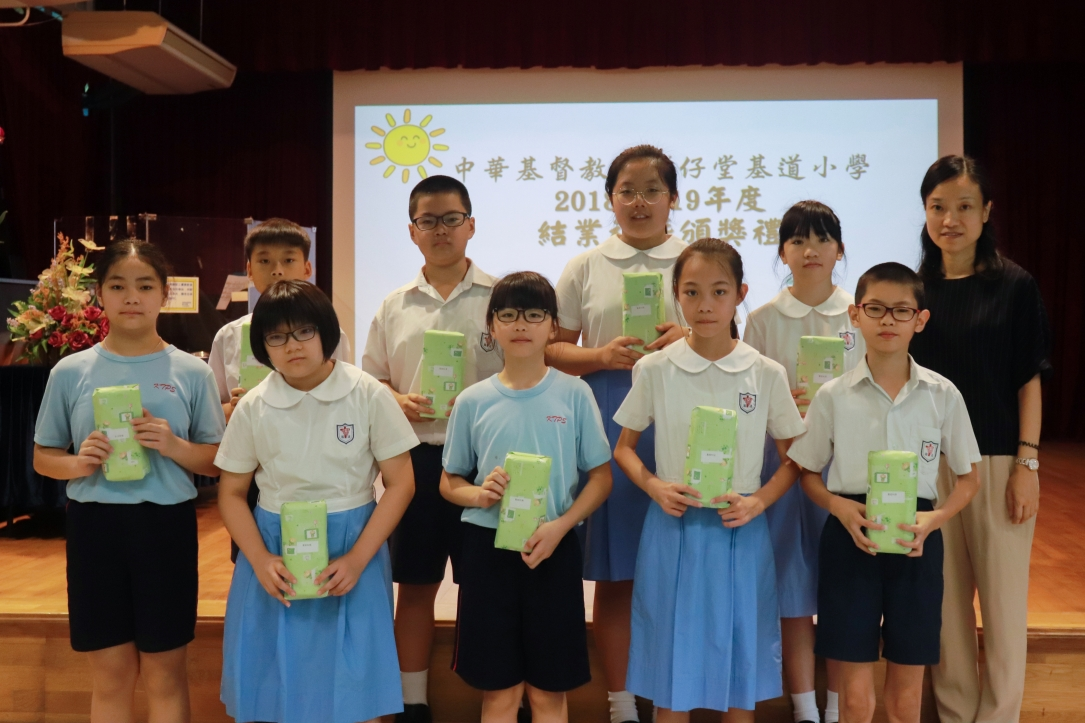 http://keito.school.hk/sites/default/files/img_5555.jpg