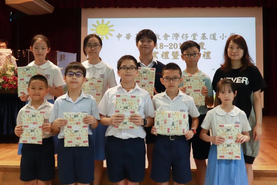 http://keito.school.hk/sites/default/files/img_5557.jpg