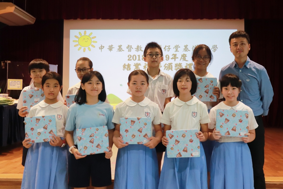 http://keito.school.hk/sites/default/files/img_5559.jpg