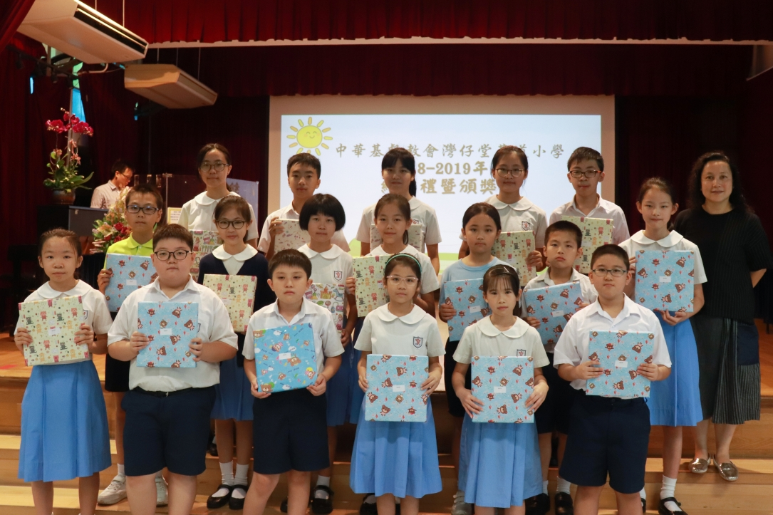 http://keito.school.hk/sites/default/files/img_5560.jpg