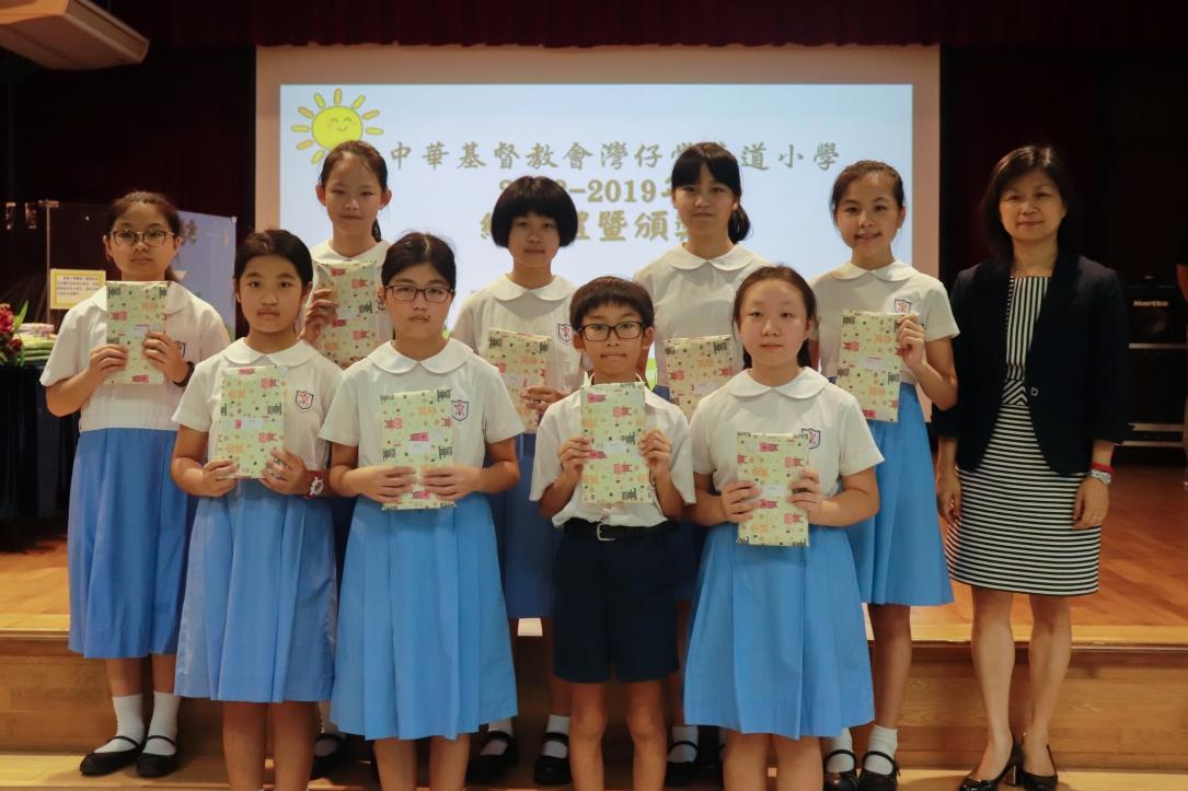 http://keito.school.hk/sites/default/files/img_5561.jpg