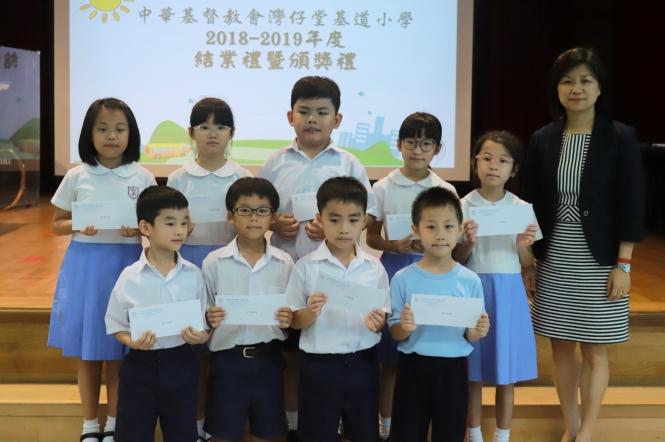 http://keito.school.hk/sites/default/files/img_5565.jpg