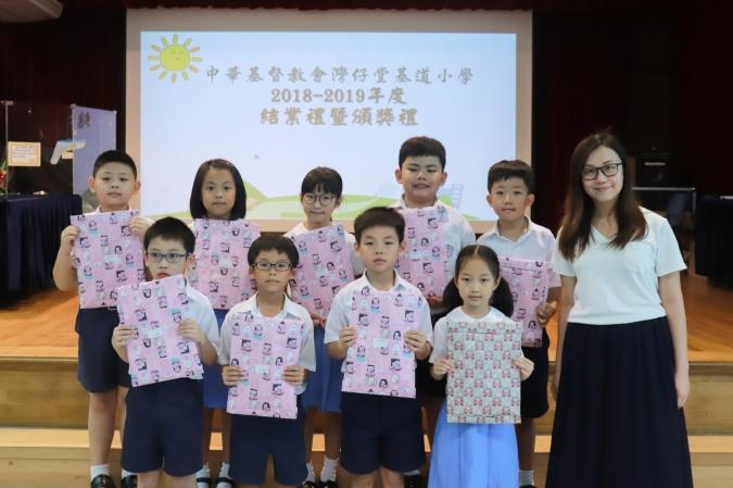 http://keito.school.hk/sites/default/files/img_5566.jpg