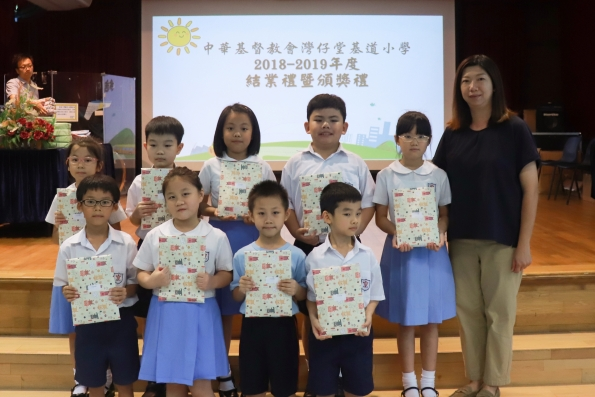 http://keito.school.hk/sites/default/files/img_5567.jpg