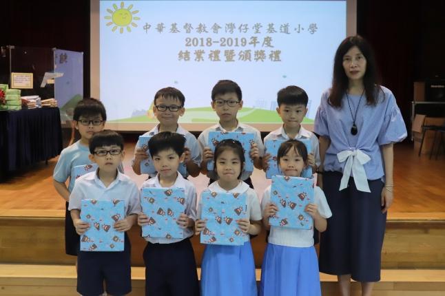 http://keito.school.hk/sites/default/files/img_5568.jpg