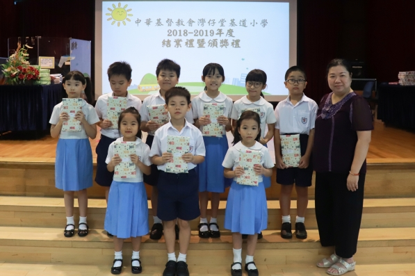 http://keito.school.hk/sites/default/files/img_5569.jpg