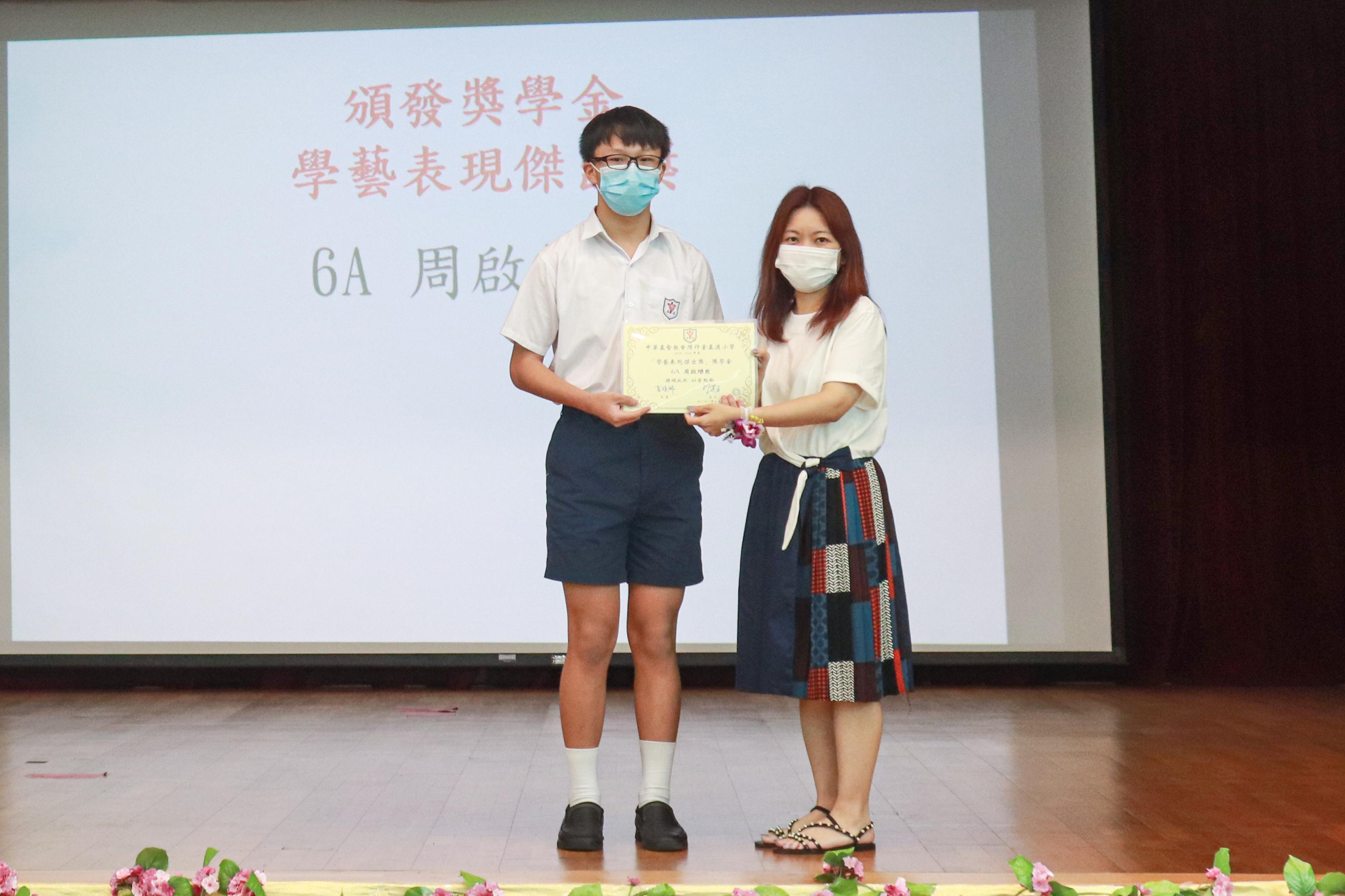 http://keito.school.hk/sites/default/files/img_5781.jpg