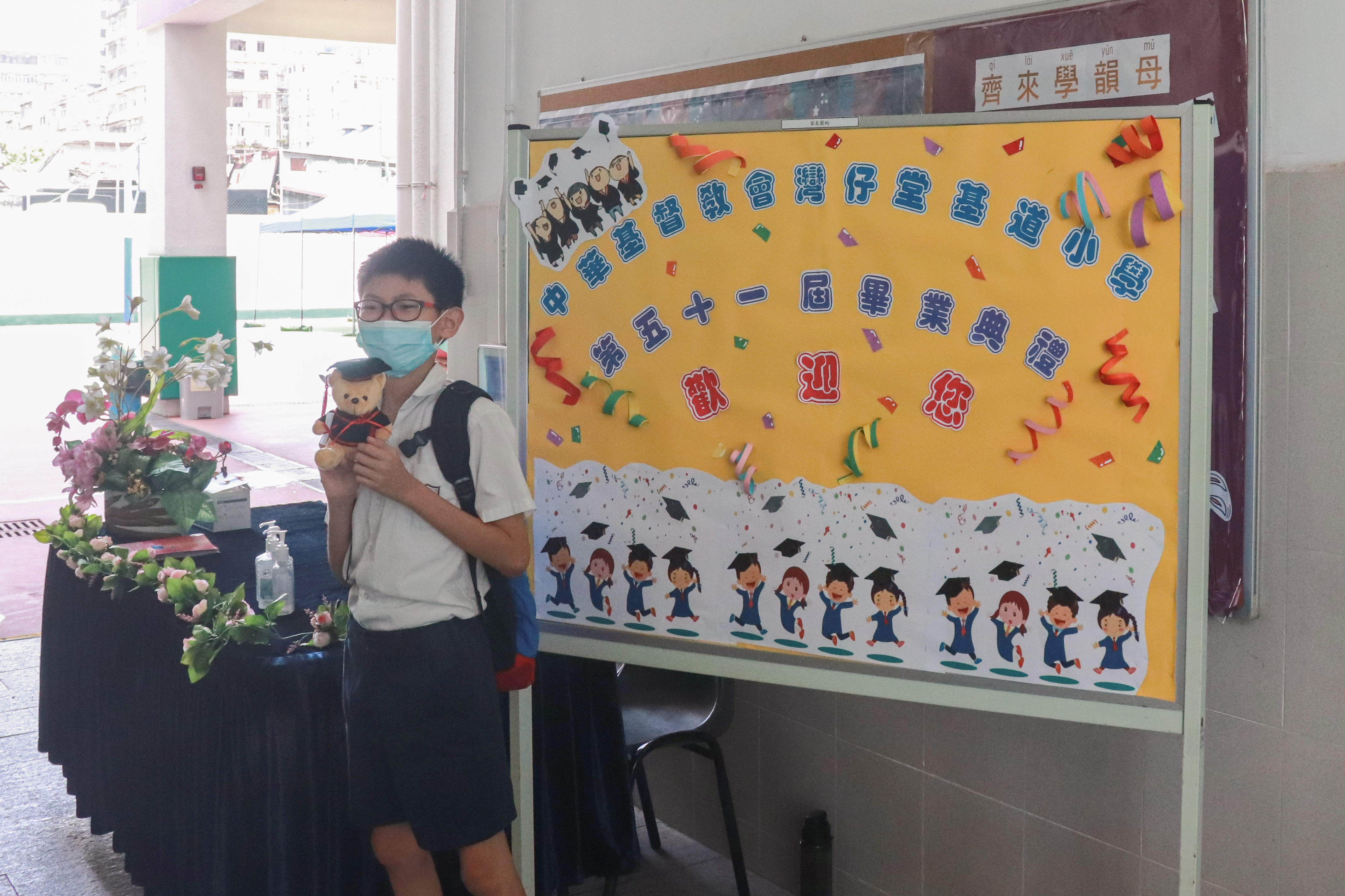 http://keito.school.hk/sites/default/files/img_6016.jpg
