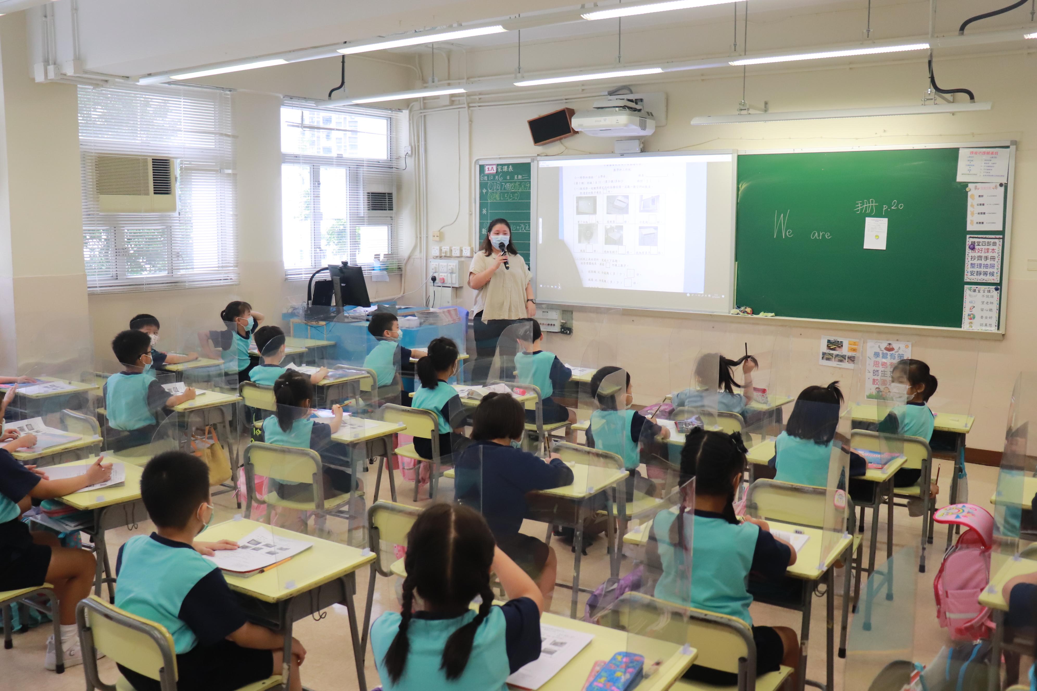 http://keito.school.hk/sites/default/files/img_6154.jpg