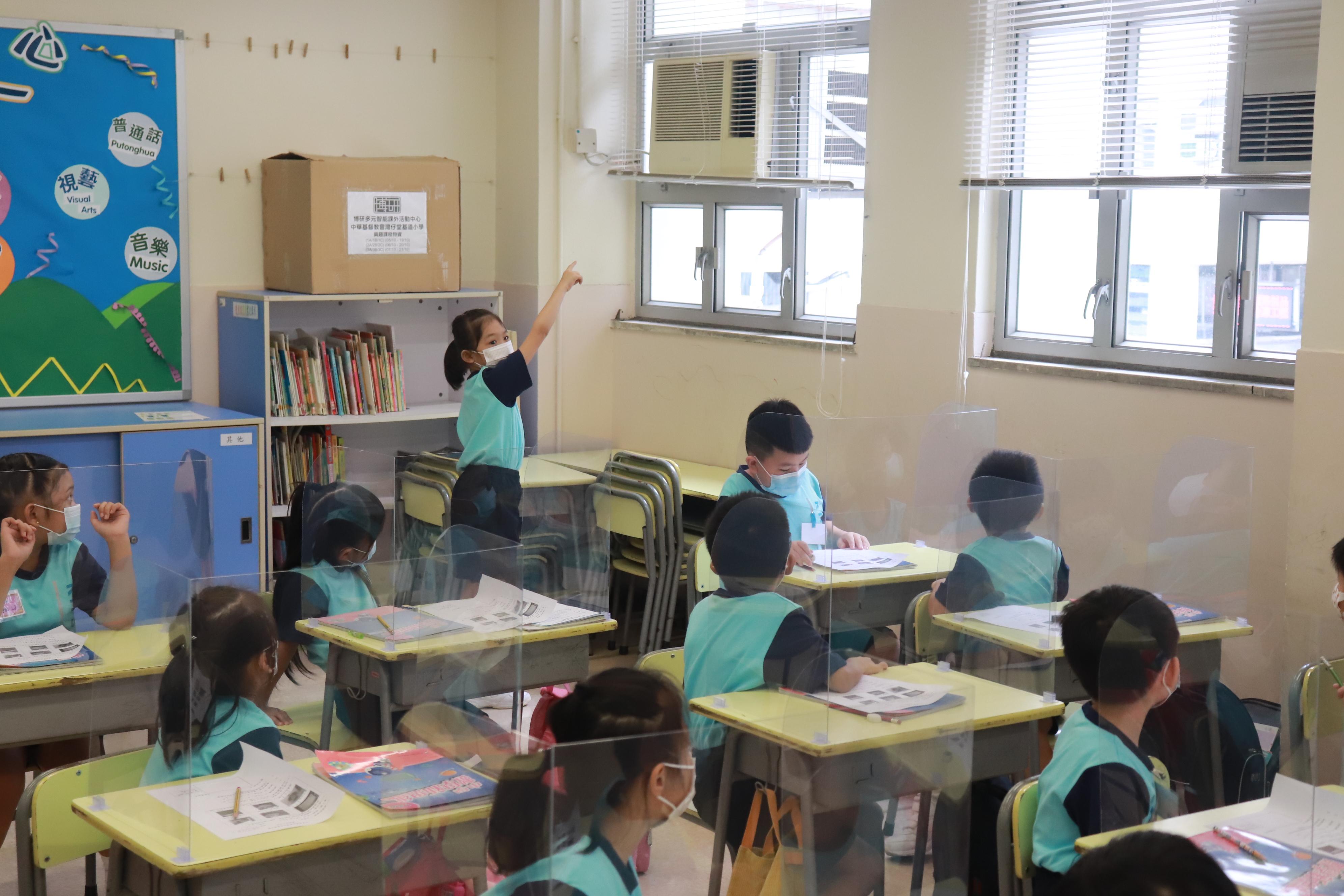 http://keito.school.hk/sites/default/files/img_6184.jpg