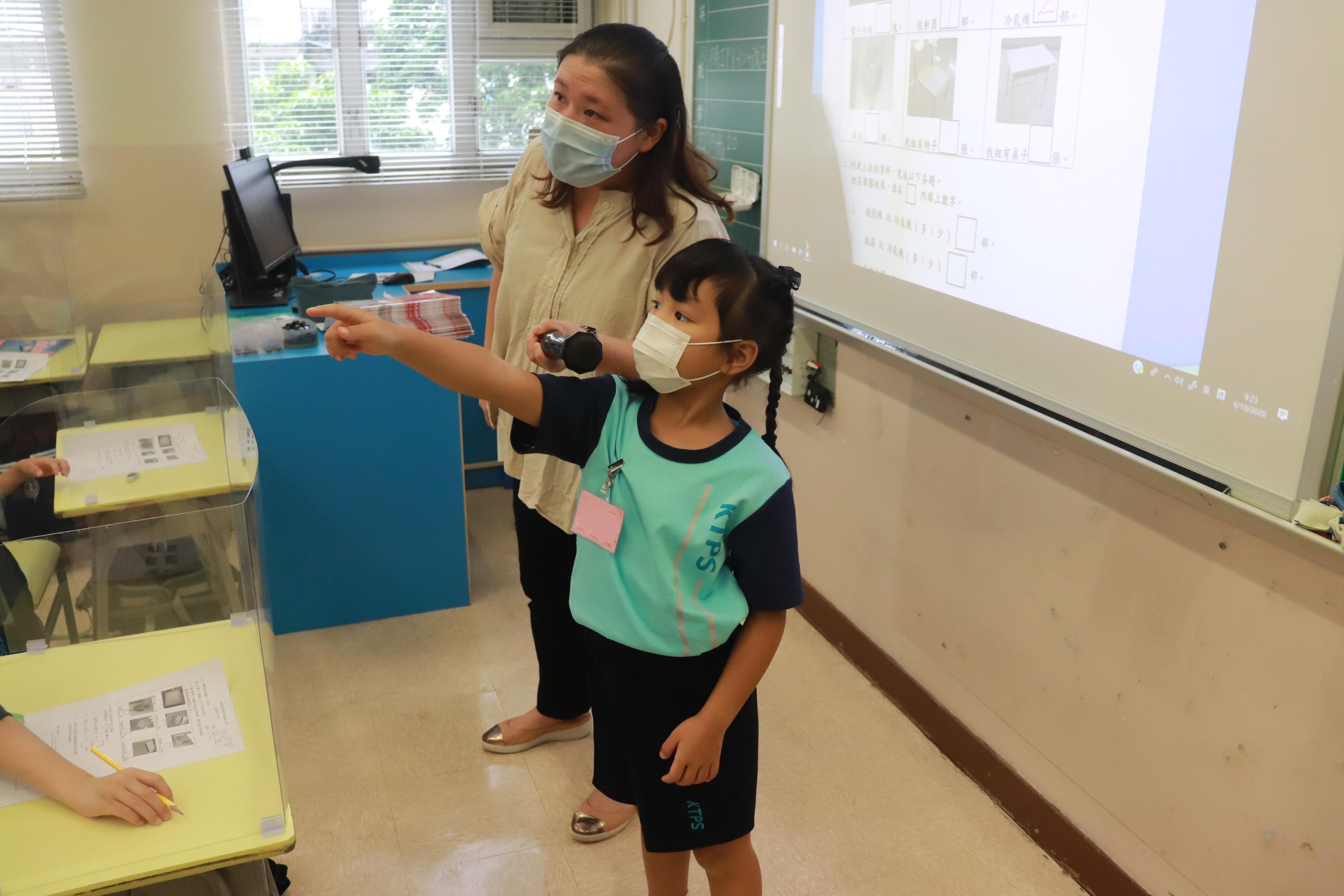 http://keito.school.hk/sites/default/files/img_6188.jpg