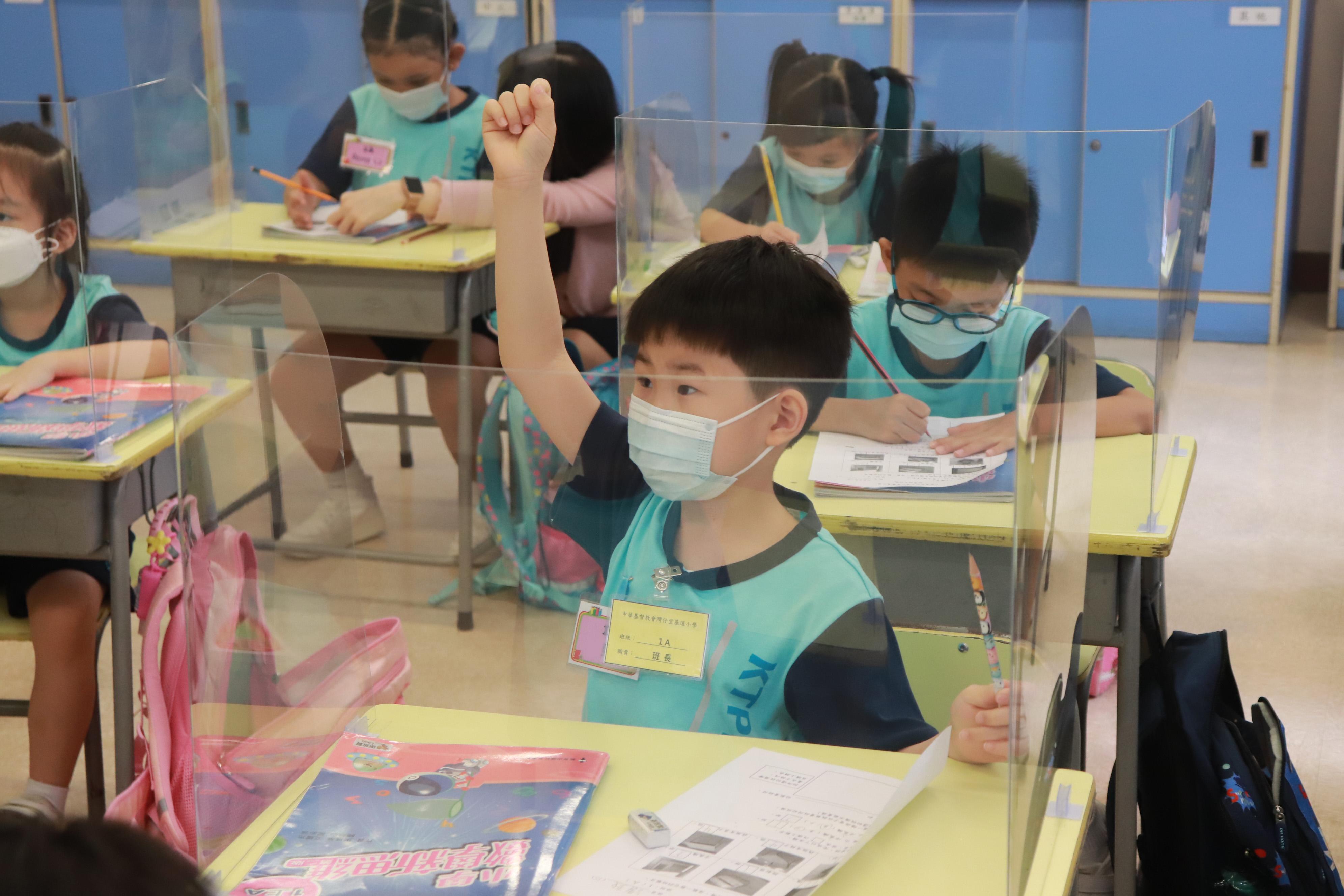 http://keito.school.hk/sites/default/files/img_6202.jpg