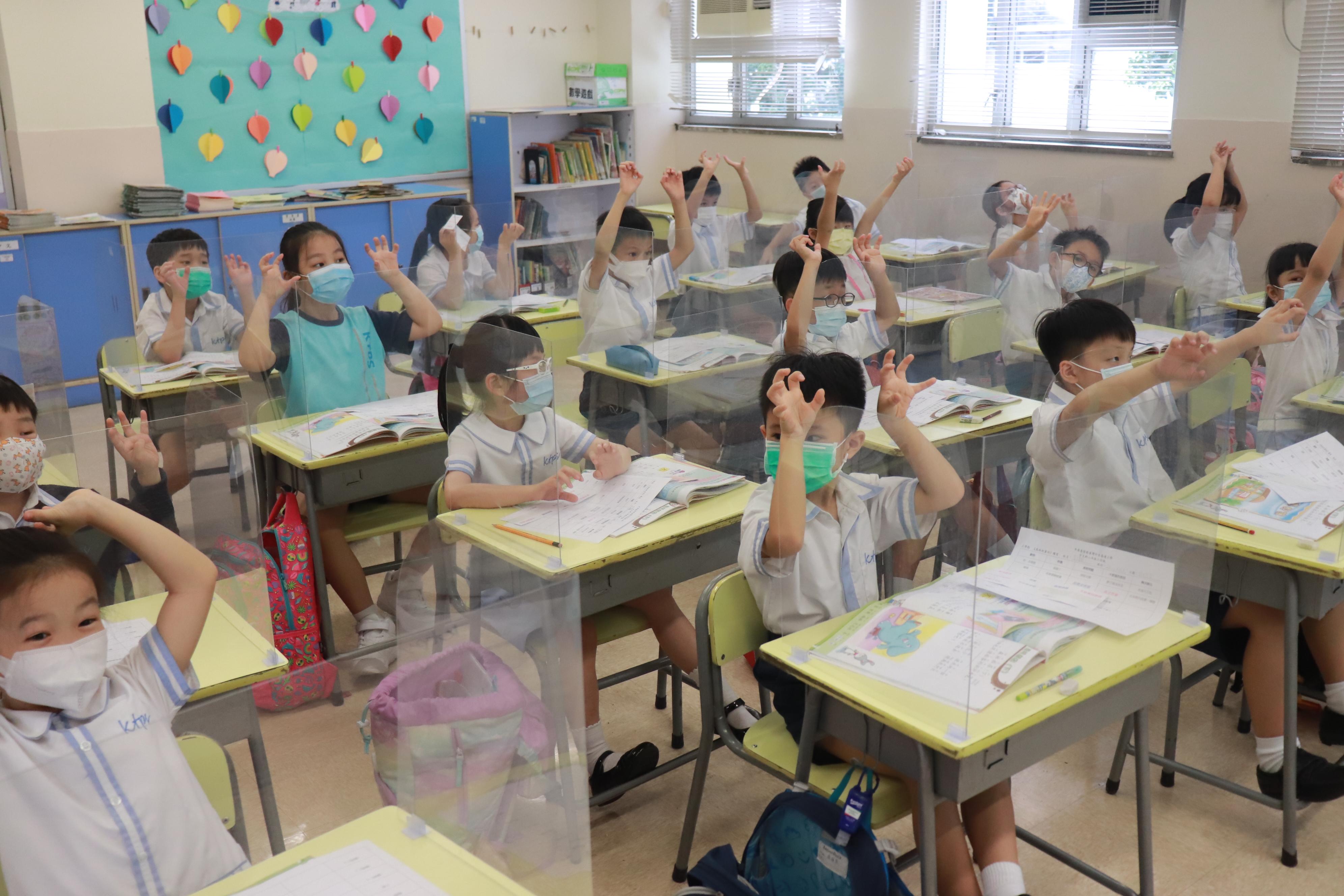 http://keito.school.hk/sites/default/files/img_6510.jpg