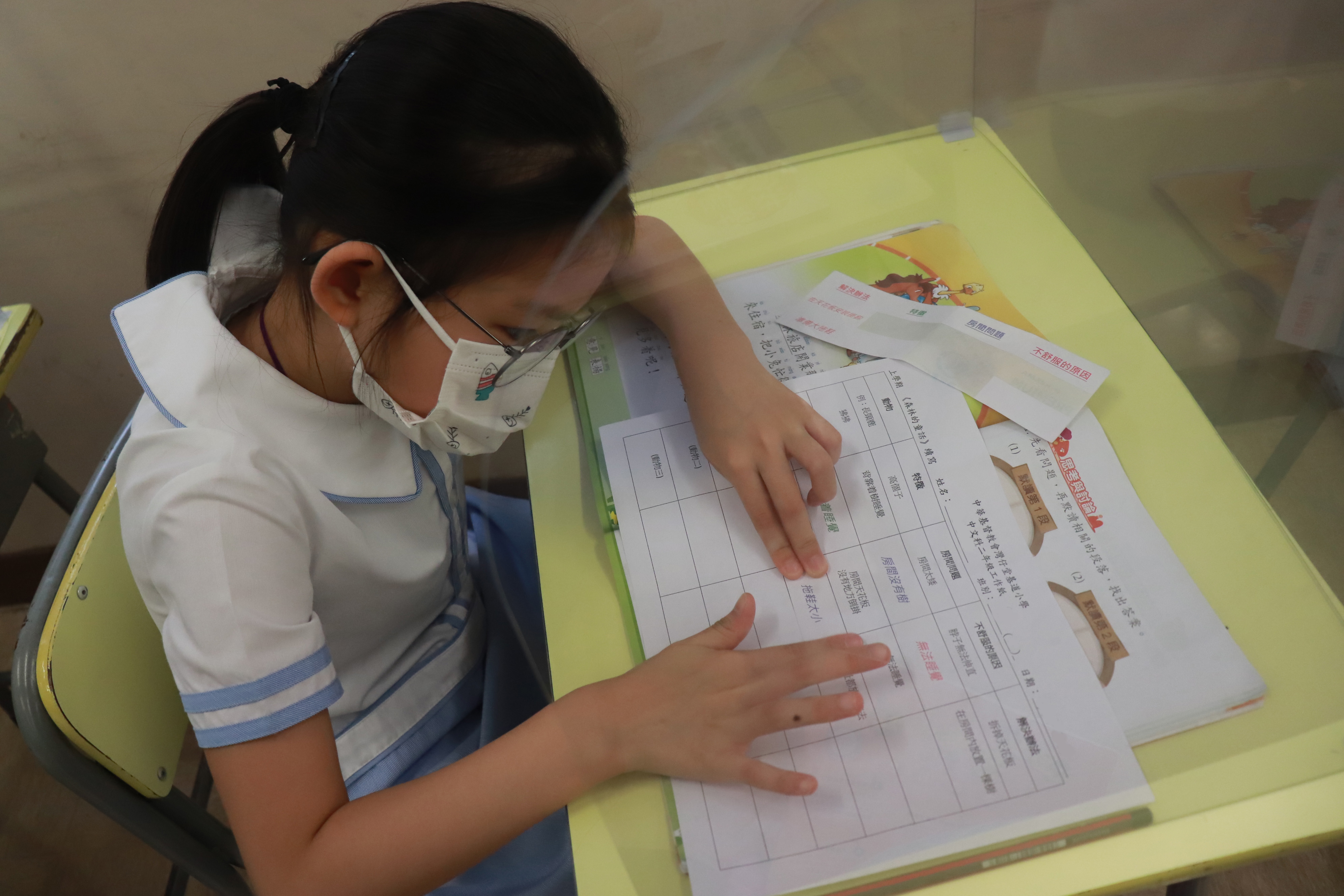 http://keito.school.hk/sites/default/files/img_65251.jpg