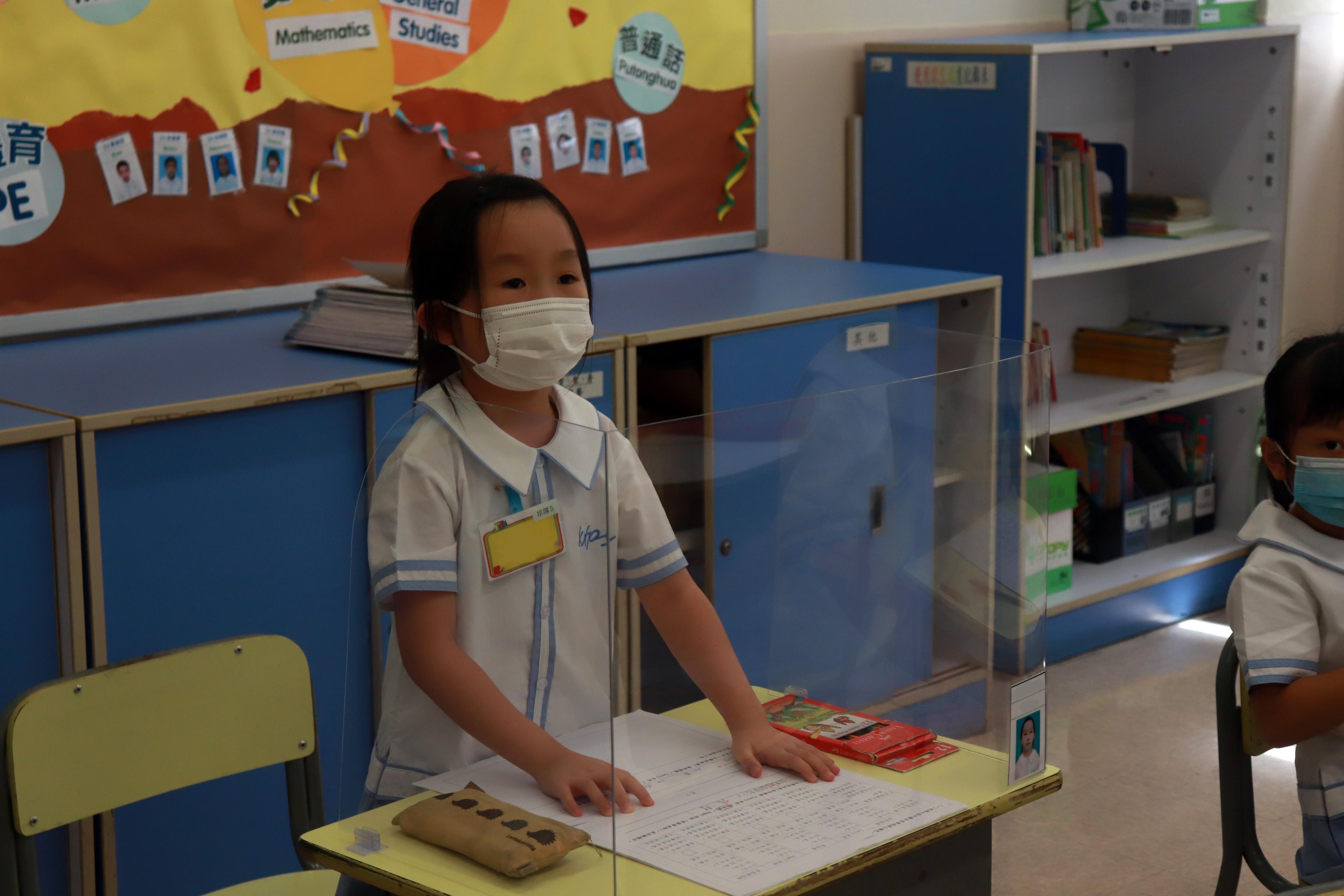 http://keito.school.hk/sites/default/files/img_6555.jpg