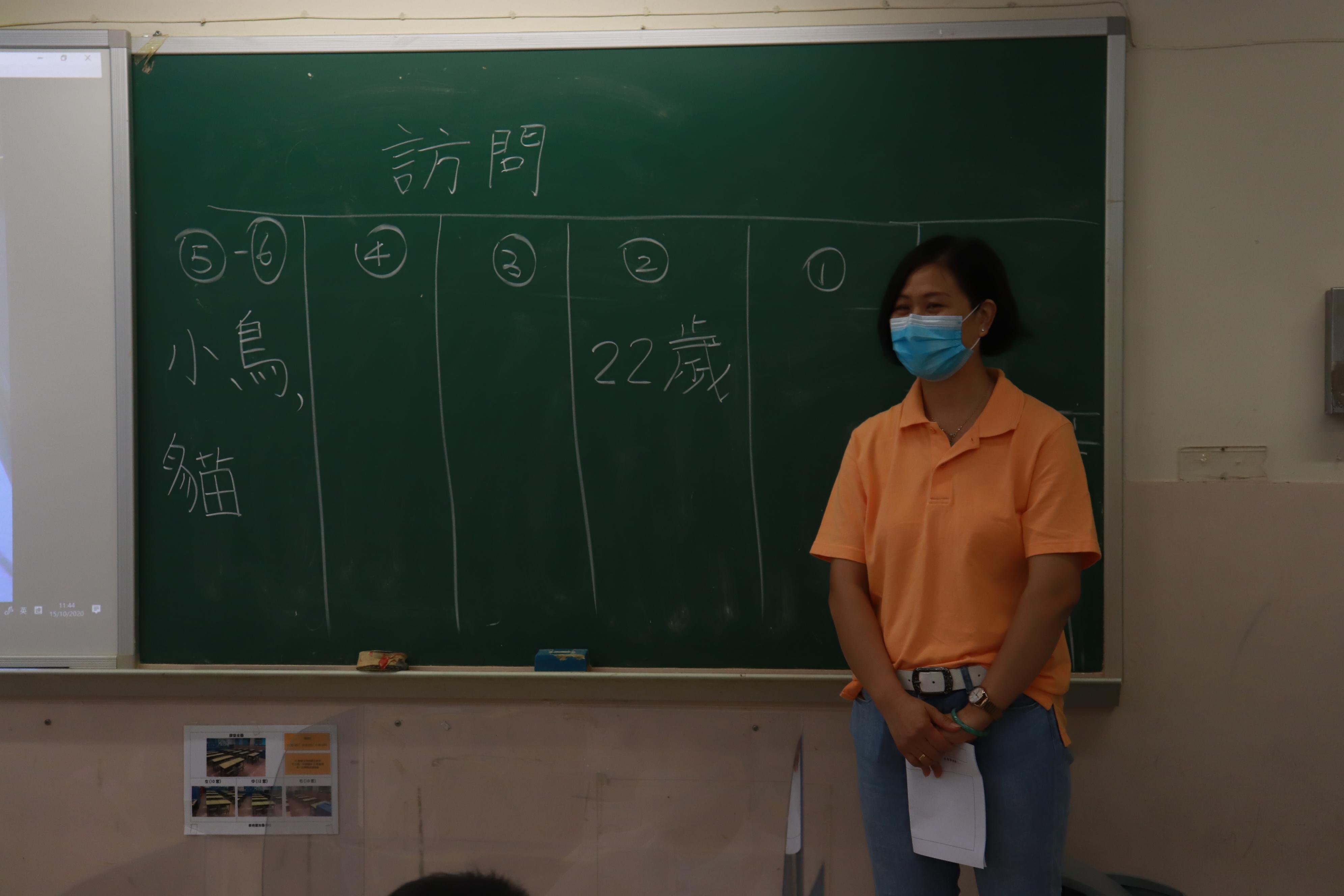 http://keito.school.hk/sites/default/files/img_6560.jpg