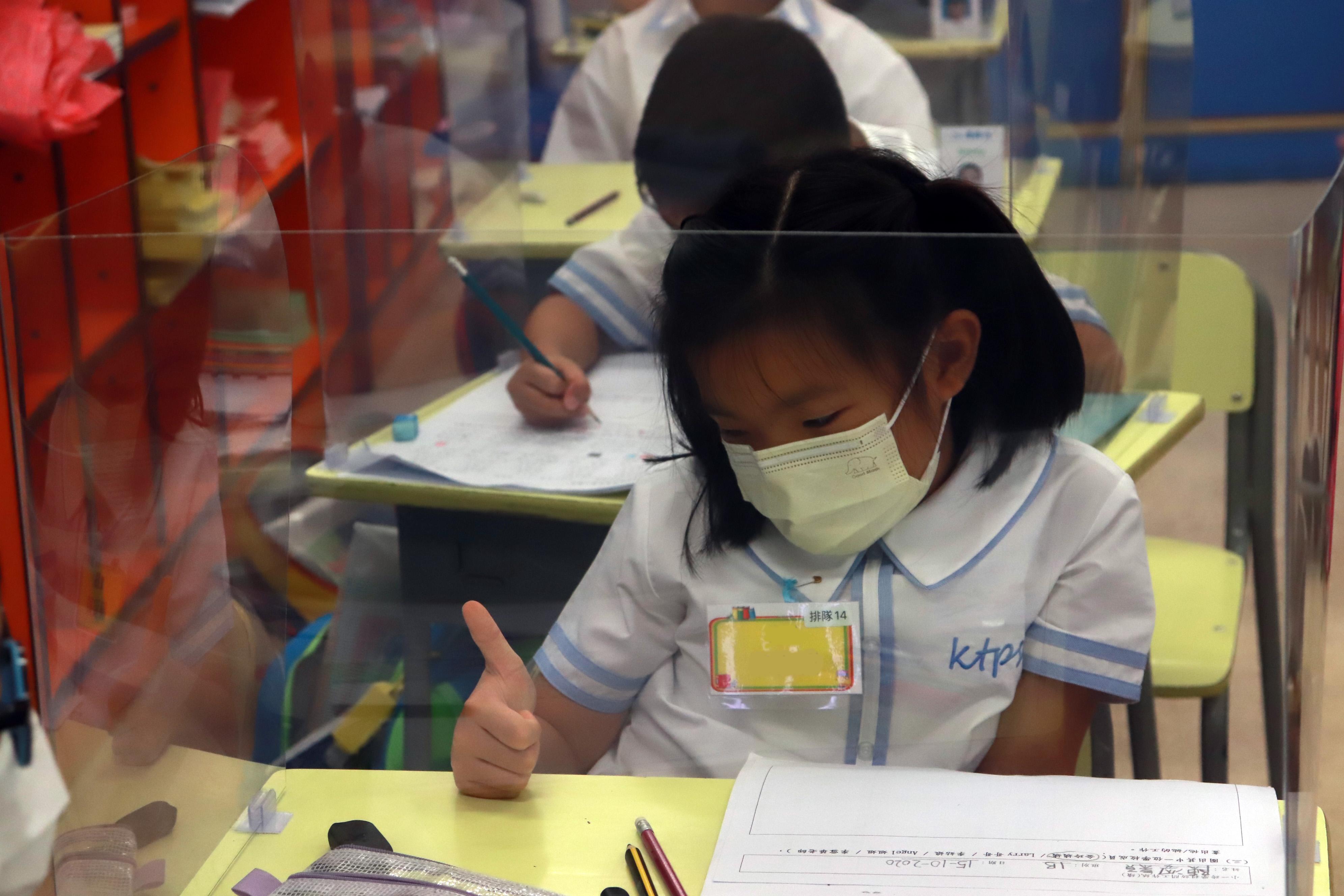 http://keito.school.hk/sites/default/files/img_6733.jpg